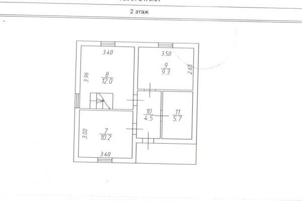4882403210A5BC40D0-A569-2F09-895A-17C9DB76B1BF.jpg